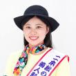 「二本松の菊人形 菊むすめ」ふくしま もも フェスタ 【暫定版】