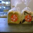 食パン工房むぎで販売されてるあん巻き食パン 平成30年五月