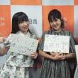 「ラジオ日本、カントリー・ガールズの只今ラジオ放送中!!」第169回 (7/8)