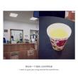 病院の診察終わり薬局にきました。フリードリンクのレモンジュースを飲みます。