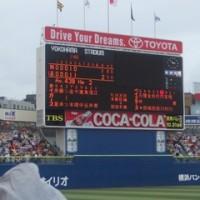 5/7 対阪神9回戦(ハマスタ)に行ってきました。