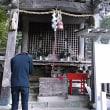 本日は日本三大稲荷のひとつ佐賀県鹿島市の祐徳稲荷神社へ初めて参拝。おみくじは22番大吉。
