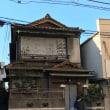 佃島の銅板建築