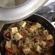 タマネギとサツマイモ、ワカメの味噌汁に^^
