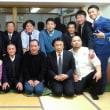 2018.1.16 東野威先生高校野球指導50年イベント打ち上げ!