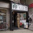 麺屋縁@勝田台 キャッチーで完成度の高い鶏塩白湯ラーメンがあった!