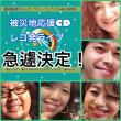 レコ発ライブ、急遽決定!