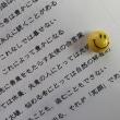 【座学ネタ話】理屈抜きで今日からWILL!