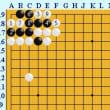 囲碁死活905官子譜