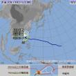 台風26号 ⑩