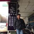 2014年3月台南(桃花源牛肉麺館)