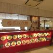 天神   ポムの樹 幸せのオムライス&フレンチトースト ソラリアプラザ店