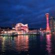 神戸・メリケンパークの港夜景