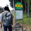 富士山すそ野一周ウォーキング(全17回);5回目(1);樹空の森から歩き出す