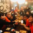 【募集】7/14~15 RUNだば24時間リレーマラソン