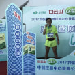2017/9/10 MIZUNO香港Guy 10km