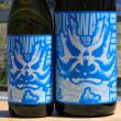 ◆日本酒◆岐阜県・林本店 百十郎 純米吟醸 青波 BlueWave 夏の日本酒