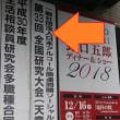 日本アルコール関連問題ソーシャルワーカー協会