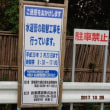 2  松山の 遠 藤 氏の お城