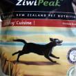 Ziwi Peak★ ジウィピーク★ 狩りに近い食事★