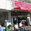 この店「杉田家」は以前、家系総本山「吉村屋」があった場所の筋向いだと思います。