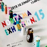 NORITAMA EXHIBITION .15