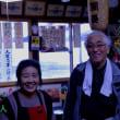 日東流の季節風に抗う 22話(完)ありがとう民宿田中とヨンマルと・・・