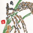 実りの秋:いちじく・稲穂・栗