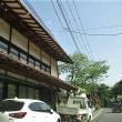 失われた時をもとめて、旧甲州街道を彷徨う(1)鶴川宿と上野原宿