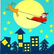 子供たちは「サンタさん」信じているのかな?