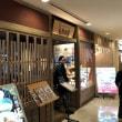 もりの屋 なんばパークス店 (大阪市浪速区)