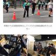 クォン・サンウ、ソン・ドンイル、イ・グァンス主演『探偵2』~クランクアップ〜🙋