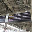 きょうは、大阪へ 5 帰ります