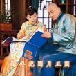 スン・リー、チェン・シャオが主演中国ドラマ「那年花開月正圓」日本上陸!