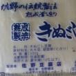 オススメのマーボー豆腐ナス