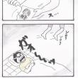 枕の下に・・・