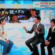 平昌オリンピック フィギュアスケート 男子シングル・フリー  (2018・2・17)