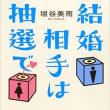 読書報告  読書の秋だぁ~ヽ(´▽`)/