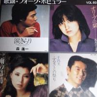 デビュー40周年につき石川ひとみのシングル曲を語る企画 その11(オリーブの栞)