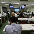 関西中小企業研究所第79回研究会のご報告
