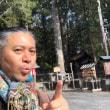 【講演】長野県 下諏訪向陽高等学校 修学旅行事前学習会