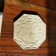 H30.1.19 玉津第一小学校木彫りクラブ