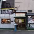 2017年の締めくくり~オダイバー