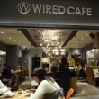 名駅の「WIRED CAFE」