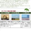 1月31日  本日の学習