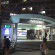京浜東北線 新橋駅を歩いてみた Shimbashi Station
