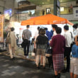 第4回阪急線箕面3駅はしご酒は大盛り上がり!