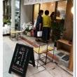 【岐阜市】アイスクリーム 松ノ屋