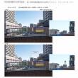 神戸製鉄所火力発電所(仮称)設置計画についての「環境影響評価準備書」