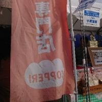 コッペパン専門店 COPPERI @ 栃ナビ!マルシェ パンまつり in TOBU O(≧∇≦)O 宇都宮市